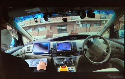 自動運転に活用できる5G、周波数を認定へ 2020年春から