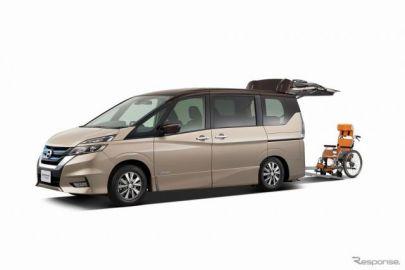 日産、セレナ e-POWER 車いす仕様など福祉車両5台を出展予定…バリアフリー2019
