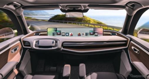 フォルシアとアクセス、次世代車載インフォテインメント発表へ…上海モーターショー2019