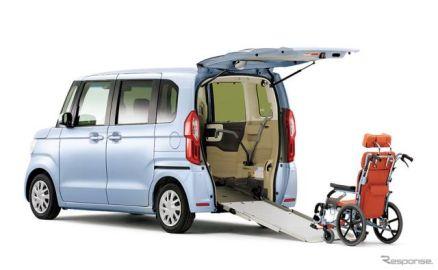ホンダ、N-BOX スロープ仕様や新型陸上競技用車いすなど展示予定…バリアフリー2019