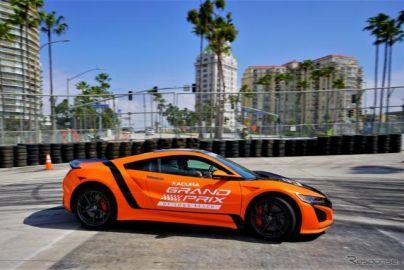 ホンダ NSX 改良新型、ロングビーチで市販車最速