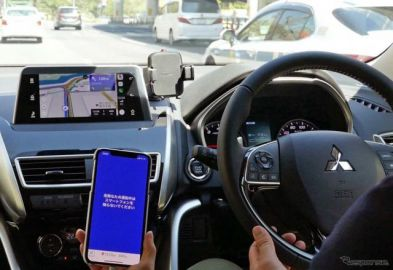 「Yahoo!カーナビ」がApple「CarPlay」に初対応、車載に最適化したUIを実現