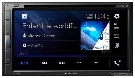 パイオニア、Apple CarPlay、Android Auto対応ディスプレイオーディオの入門モデルを発売へ