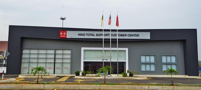 日野トータルサポート カスタマーセンター(マレーシア)