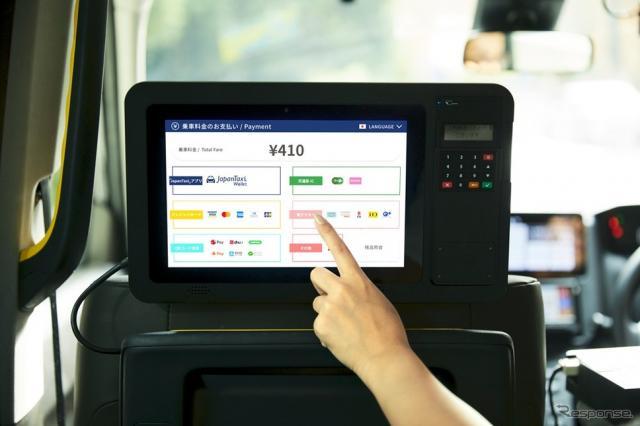 JapanTaxiタブレットに新たな決済手段「メルペイ」が追加