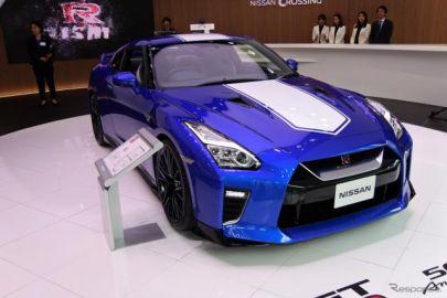 日産 GT-R 2020年モデル…開発主菅「NISMOのテクノロジー、ノウハウ注入」