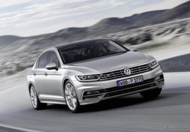 VW パサート、1万3000台をリコール 走行中にエンストのおそれ