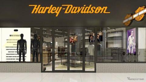国内唯一の ハーレー アパレル専門店 東京お台場に4月19日オープン