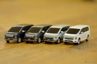 三菱 デリカD:5 と eKワゴン/eKクロスのミニカーを「Car Cafe」で抽選配布…筑フェス2019