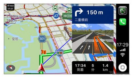 カーナビタイム、Apple CarPlay向け新機能に対応 複雑な交差点などで案内画像を表示