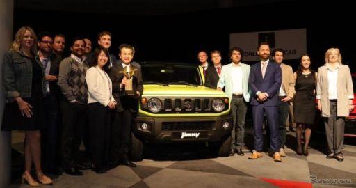 スズキ ジムニー 新型、2019ワールドアーバンカーオブザイヤーに輝く…日本車初