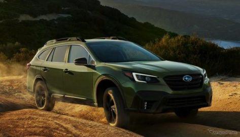 スバル アウトバック 新型は2.4ターボ新搭載、SUV色も鮮明に…ニューヨークモーターショー2019