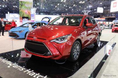 トヨタ ヤリス 新型、ベース車がマツダ デミオに…ニューヨークモーターショー2019[詳細画像]