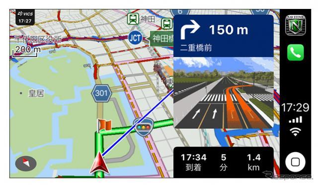 カーナビタイムのApple CarPlay対応イメージ(交差点案内)