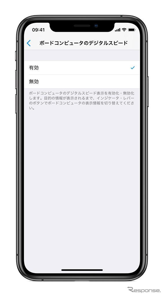 BMW・MINI用コーディングアプリ BimmerCode