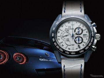 グランドセイコー、日産 GT-R 50周年の限定コラボウォッチ発売へ 220万円