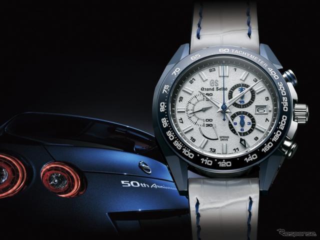 スプリングドライブ 20th & 日産GT-R 50thアニバーサリー・リミテッドエディション