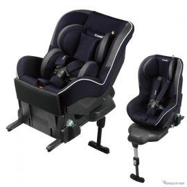 コンビ、新安全基準R129適合の後向き装着チャイルドシート発売へ