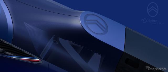 シトロエンの自動運転のEVコンセプトカーのティザーイメージ