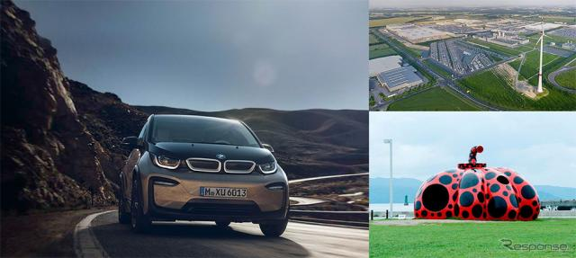 BMW iが伊アート作家によるオリジナルデザインの i3 を展示