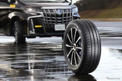 ダンロップの新しいミニバン専用タイヤ『エナセーブ RV505』をレポート…松田秀士