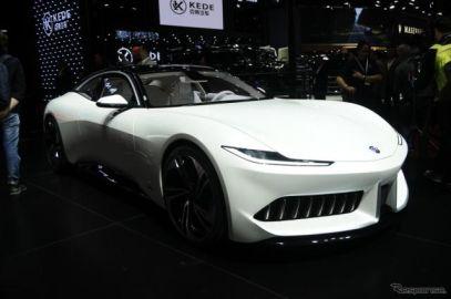 カルマとピニンファリーナ、2ドア電動クーペ提案…上海モーターショー2019