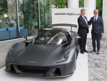 【ダラーラ ストラダーレ】新ジャンルスポーツカーを日本で販売、取り扱いはアトランティックカーズ…2256万5000円から