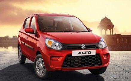 スズキ アルト に改良新型、インド最量販車が表情一新…燃費は22km/リットル