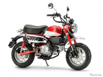 生まれ変わったレジャーバイク、ホンダ モンキー125 をスケールモデル化 タミヤ