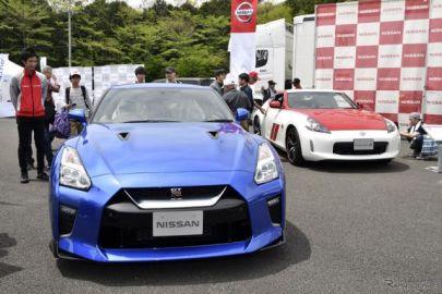 日産 GT-R 2020年型と フェアレディZ 50thアニバーサリー を展示…SUPER GT 第2戦