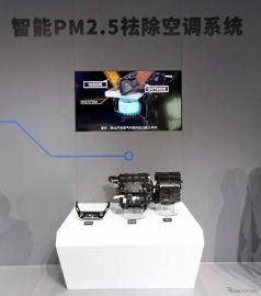 PM2.5を自動除去するオートエアコン、新型 カローラ と レビン に搭載…上海モーターショー2019