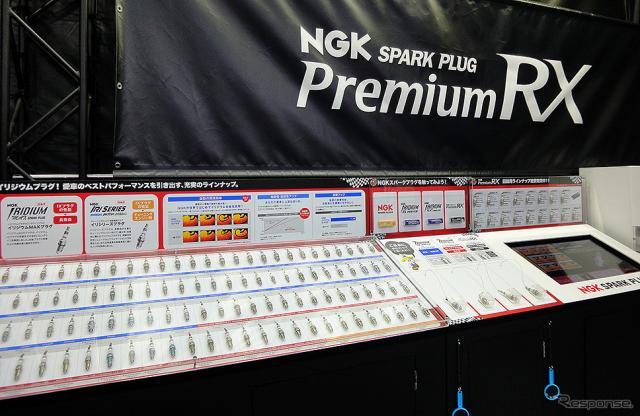 SUPER GT 第2戦 富士スピードウェイに出店したNGK/NTKブース《撮影 大野雅人(Gazin Airlines)》