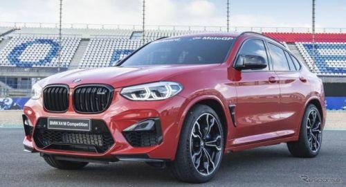 BMW X4 に510馬力の「M」、2019年のMotoGP予選最速選手に贈呈へ