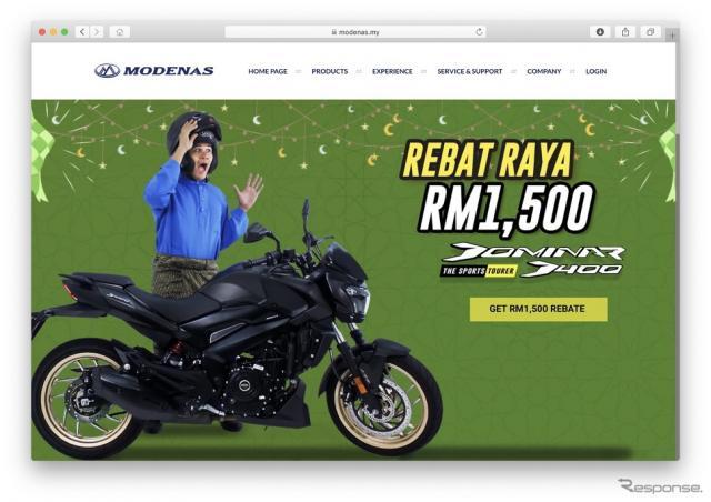 川崎重工、マレーシア攻略を本格化へ…合弁会社への出資比率引き上げ