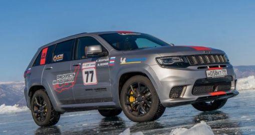 氷上で280km/h、SUV最速記録…ジープ グランドチェロキー 最強の707馬力「トラックホーク」