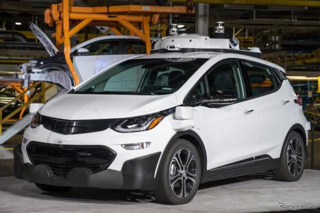 GMの自動運転プロトタイプ車。シボレー・ボルトEVがベース