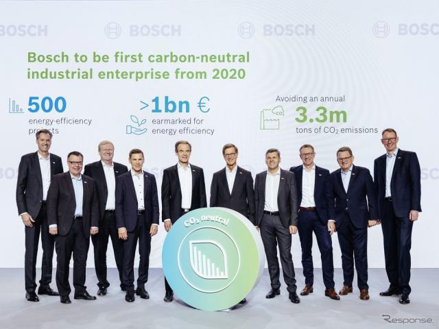 2020年までに全世界でカーボンニュートラルを実現する見通しが立ったと発表したボッシュ