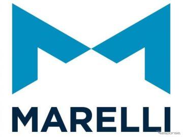 「カルソニックカンセイ」ブランドが消える…「マレリ」に統一