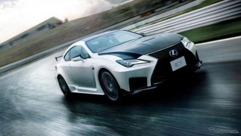 レクサス RC F 改良新型、軽量化と空力性能向上でさらなる進化 サーキット走行向け新グレードも追加