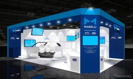 カルソニックカンセイとマニエッティ・マレリ、新ブランド「マレリ」で出展へ…人とくるまのテクノロジー2019