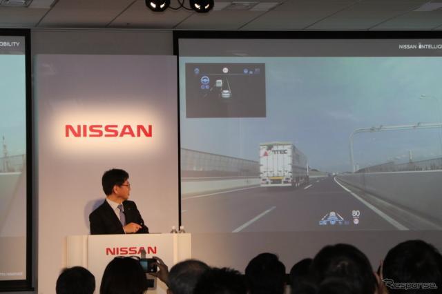 日産自動車プロパイロット2.0発表会《撮影 先川知香》