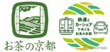 お茶の京都を鉄道とカーシェアリングでめぐる