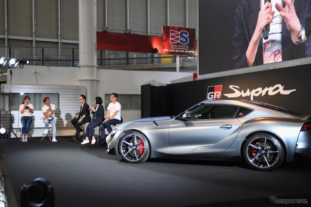トヨタ・スープラ新型発表会《写真 トヨタ自動車》