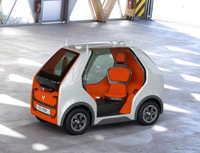 ルノー EZ-POD《photo by Renault》