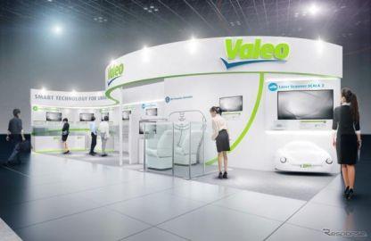 ヴァレオ、電動化や自動運転の最新テクノロジーを出展へ…人とくるまのテクノロジー2019