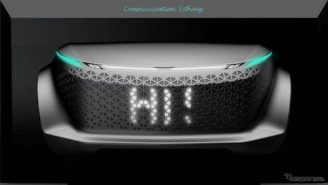 市光工業、自動運転時代のライティングや新構造ドアミラーを出展へ…人とくるまのテクノロジー2019
