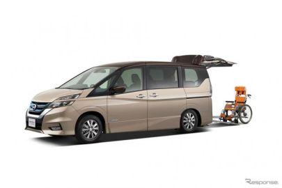 日産、セレナ e-POWER 車いす仕様など3台を出展予定…ウェルフェア2019