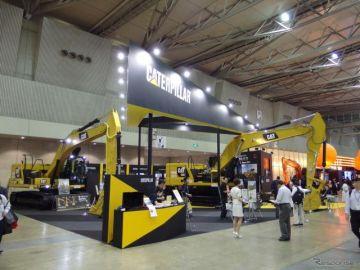 【建設・測量生産性向上展2019】建設・測量業界最大規模の展示イベント[フォトレポート]