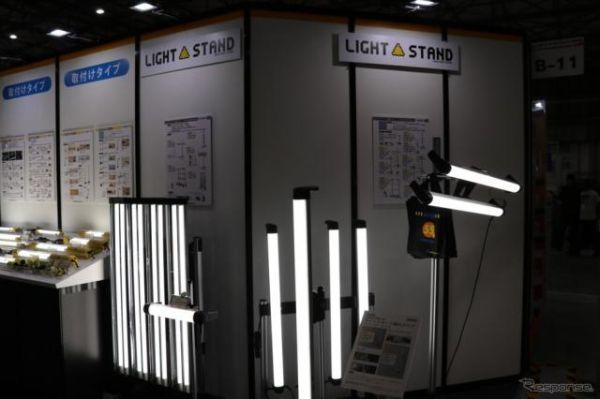 太陽光に近い光で作業効率と仕上がりをサポートする嵯峨電機工業…オートサービスショー2019