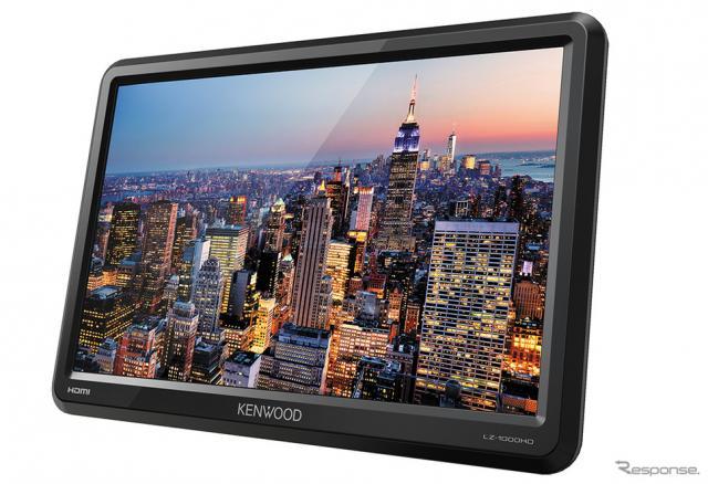ケンウッド 10.1V型HD液晶リアモニター LZ-1000HD《画像 ケンウッド》
